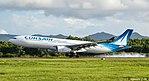Airbus A330-300 (Corsair) (23010878139).jpg