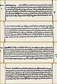 Aitareya Brahmana, pages 1r 1v 2r 2v, folio 3a, Schoenberg Center manuscript, Penn Library.jpg