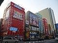 Akihabara Electric Town 20.jpg