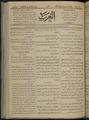 Al-Arab, Volume 1, Number 64, October 15, 1917 WDL12299.pdf
