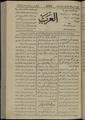 Al-Arab, Volume 2, Number 27, February 1, 1918 WDL12392.pdf