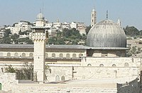 Al-aqsa-mosque01 cropped.JPG