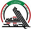 Al hashd al shaabi 379865.jpg