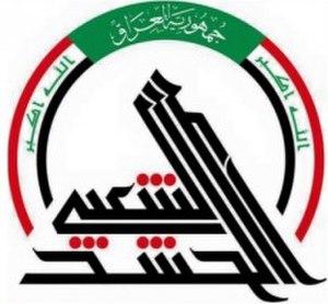 Popular Mobilization Forces - Al hashd al shaabi 379865