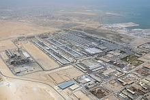 Aluminium Bahrain – Wikipedia