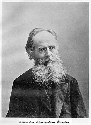 Alexander Potebnja - Image: Alexander Potebnja 1892