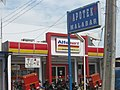 Alfamart Kelapa Nunggal 2 - panoramio.jpg
