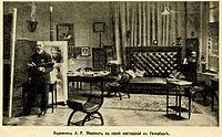 Alfred Eberling in his workshop.jpg