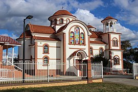 All Saints Greek Orthodox church, Kaleen, Canberra.jpg