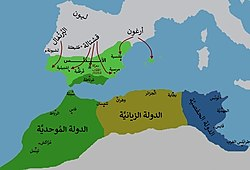 Almohads after 1212-ar.jpg