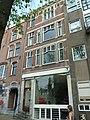 Amsterdam - Herengracht 215.JPG