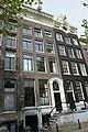 Amsterdam - Singel 58.JPG
