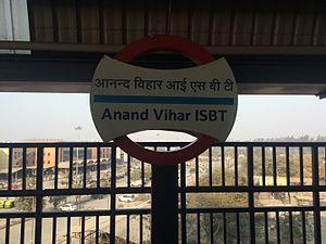 Anand Vihar metro station - Image: Anand Vihar metro station platform board