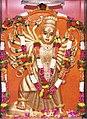 Aniruddha Chandika.jpg