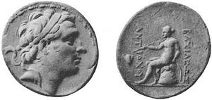 Seleucid Empire - Silver coin of Antiochus III the Great.