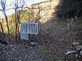 Aone, Midori Ward, Sagamihara, Kanagawa Prefecture 252-0162, Japan - panoramio - SYM50cc EMR (1).jpg