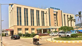 Apollo Hospitals - Apollo Hospitals in Visakhapatnam