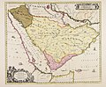 Arabiae Felicis, Petrae ae et desertae nova et accurata delineatio - CBT 6617725.jpg
