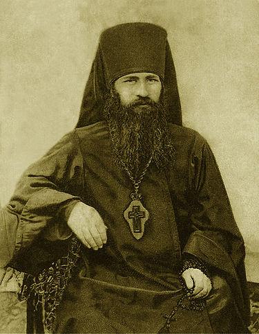 https://upload.wikimedia.org/wikipedia/commons/thumb/3/37/Arefa_Verhotursky.jpg/375px-Arefa_Verhotursky.jpg