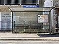 Arrêt Bus Église Rosny Bois Rue Quatrième Zouaves - Rosny-sous-Bois (FR93) - 2021-04-15 - 1.jpg