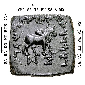 "Kharosthi - Kharoshthi on a coin of Indo-Greek king Artemidoros Aniketos, reading ""Rajatirajasa Moasa Putasa cha Artemidorasa""."