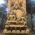 Arulmigu Jambukeswarar Akhilandeswari Temple - 70859128 1280.jpg