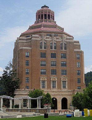 Asheville City Hall (Rathaus)
