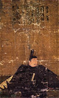 2nd shogun of the Ashikaga shogunate