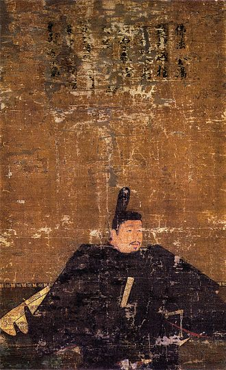 Ashikaga Yoshiakira - Image: Ashikaga Yoshiakira