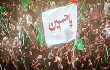 Achoura à Kerbala en Irak, où Hussein a été assassiné.