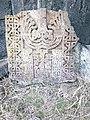 Astvatsnkal Monastery 16.jpg
