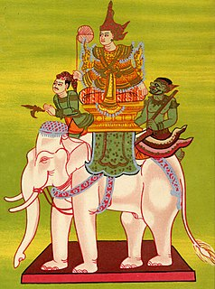 Thihathu of Ava King of Ava