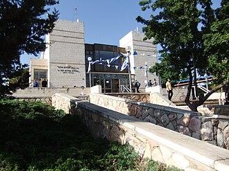 Beit El - Beit El synagogue
