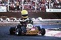 Ayrton Senna Karting.jpg
