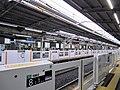 Azamino Station Platform.jpg