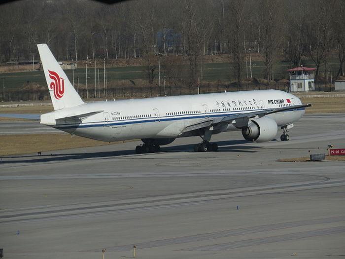 B-2089@PEK (20131214132418)