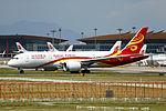 B-2728 - Hainan Airlines - Boeing 787-8 Dreamliner - PEK (15063098385).jpg
