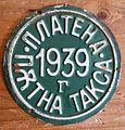 BULGARIA 1939 -MOTOR VEHICLE TAX PAID, DASHBOARD DISK TO REVALIDATE LICENSE PLATE - Flickr - woody1778a.jpg