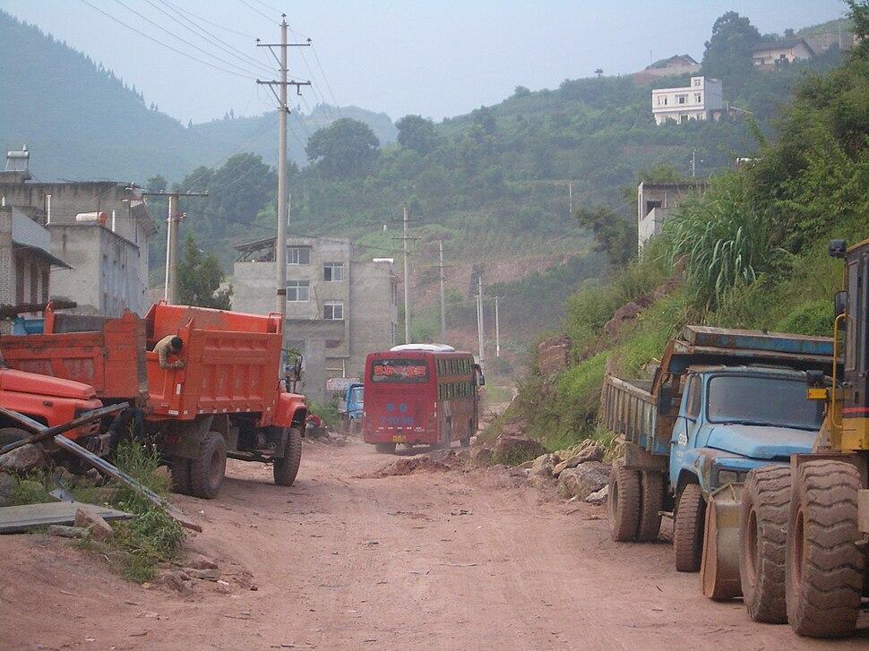 Badong-G209-5061