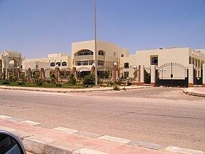 Badr, Egypt - Image: Badrcity