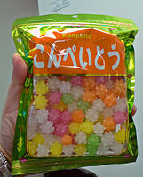 Bag of konpeito kompeito.jpg