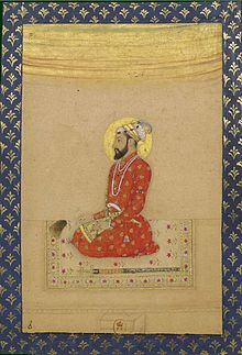 Bahadur Shah I Bahadur Shah, ca. 1670, Bibliotheque nationale de France, Paris.jpg