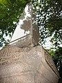 Bahadur Shah Park 021.jpg