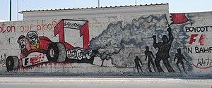 2012 Bahrain Grand Prix protests - Image: Bahrain uprising graffiti in Barbar (12)