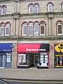 Bairstow eves - John William Street - geograph.org.uk - 1703699.jpg