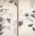 Bamboo LACMA M.2000.15.47a-h (12 of 13).jpg