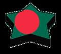 Ban-star-flag.png