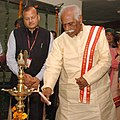Bandaru Dattatreya lighting the lamp to inaugurate the Global Network Operations Centre (g-NOC) of Employees Provident Fund Organisation (EPFO), in New Delhi.jpg