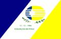 Bandeira de assuncao piaui pi.png