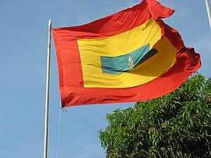 Barranquilla - Flag of Barranquilla.